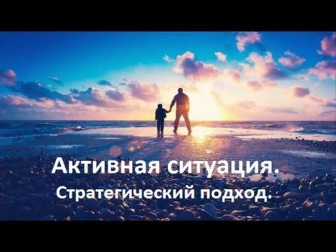 Скачать Гурангов , Долохов  - Курс начинающего