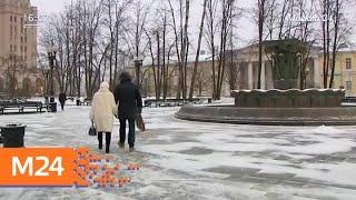 Метель и сильный ветер будут бушевать в столице до 23 февраля - Москва 24