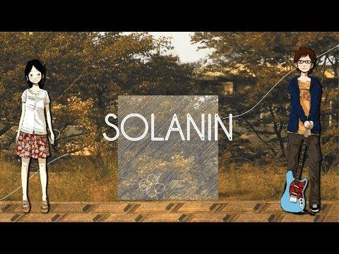 Asian Kung-Fu Generation - Solanin (ソラニン) [Acoustic]