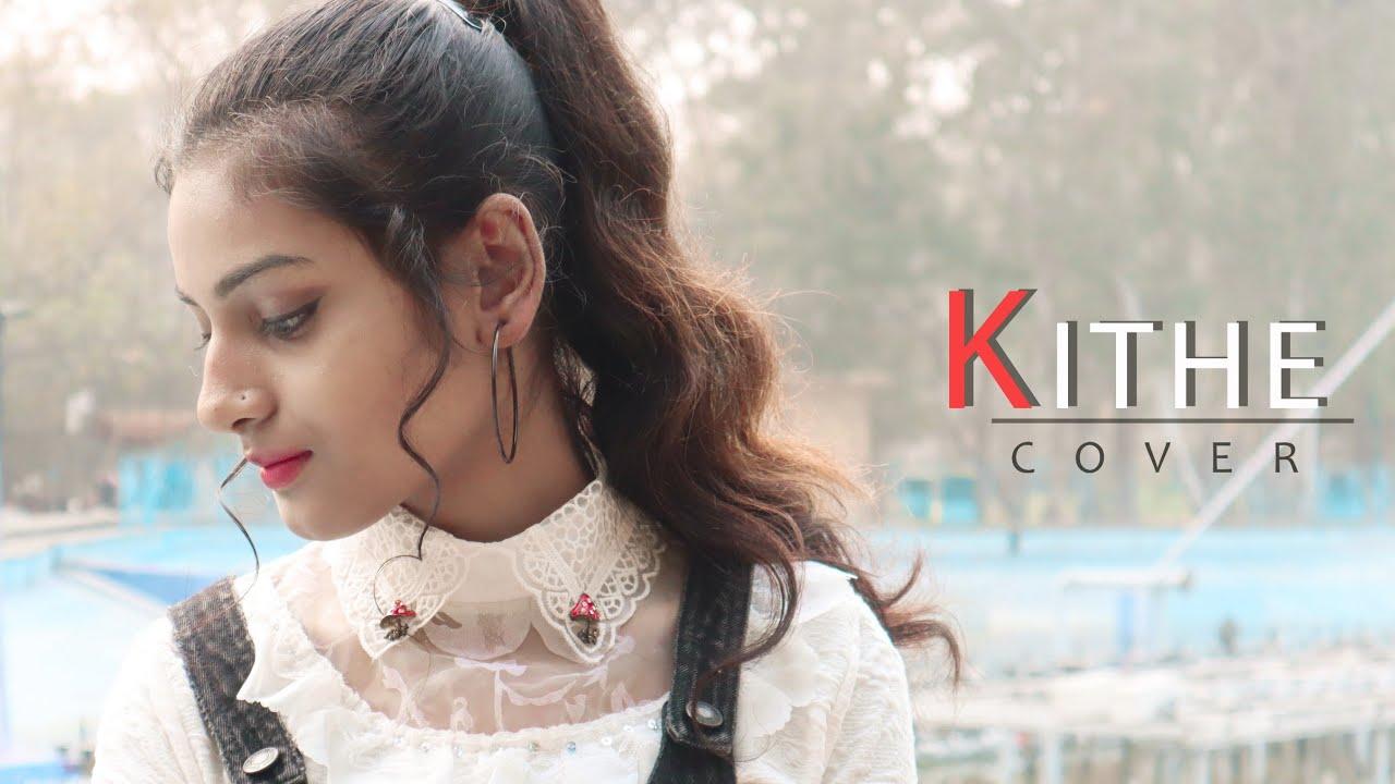 Kithe   Female Version   Kajal Sharma   Vishal Mishra   Vatsal Sheth & Ishita Dutta Sheth