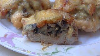 Мясо по французски,новогоднее меню.