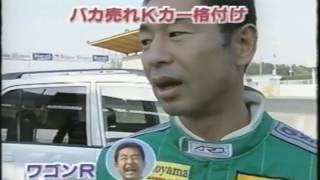 best motoring 2000 07 2000年完全保存版!最新クルマ格付けランキング!!