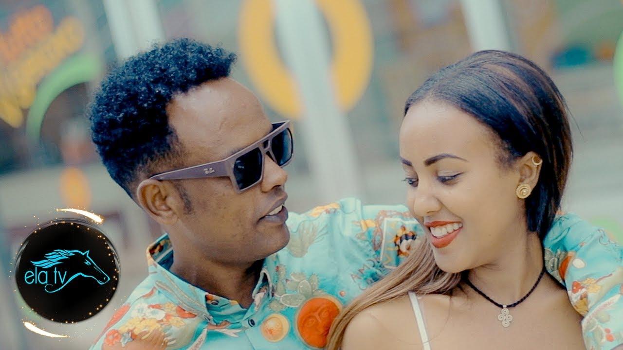 ela tv - Amanuel G/medhin - Enbeba |  ዕንበባ - New Eritrean Music 2019 - (Official Music Video)