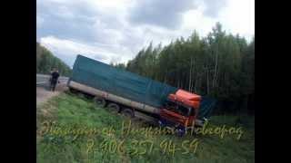 Кювет М7(, 2014-10-01T06:28:34.000Z)