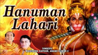 Hanuman Lahari By Mahendra Kapoor, Anand Kumar C I Full Audio Song Juke Box
