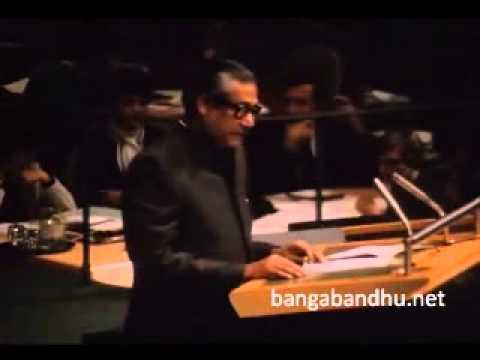 Speech of Bangabandhu in UN on 25th September 1974