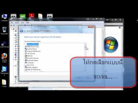 Driver 32 usb 7 bit download uart windows ft232r