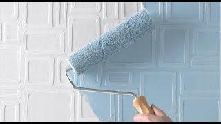 видео Идеи покраски стен: покрасить стены или подобрать обои?