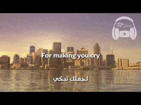 Rag'n'Bone Man - Human مترجمة عربي