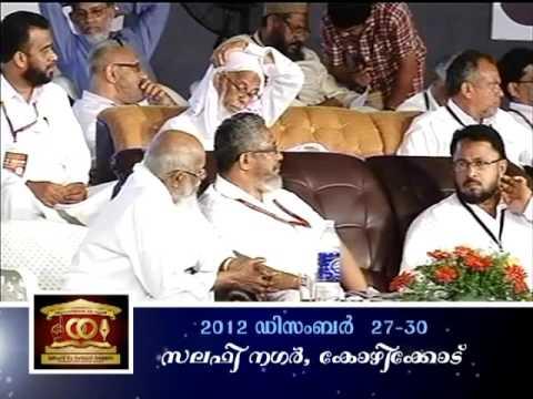 മുജാഹിദ് 8  ാം സംസ്ഥാന സമ്മേളനം 2012::സലഫി നഗർ കോഴിക്കോട്