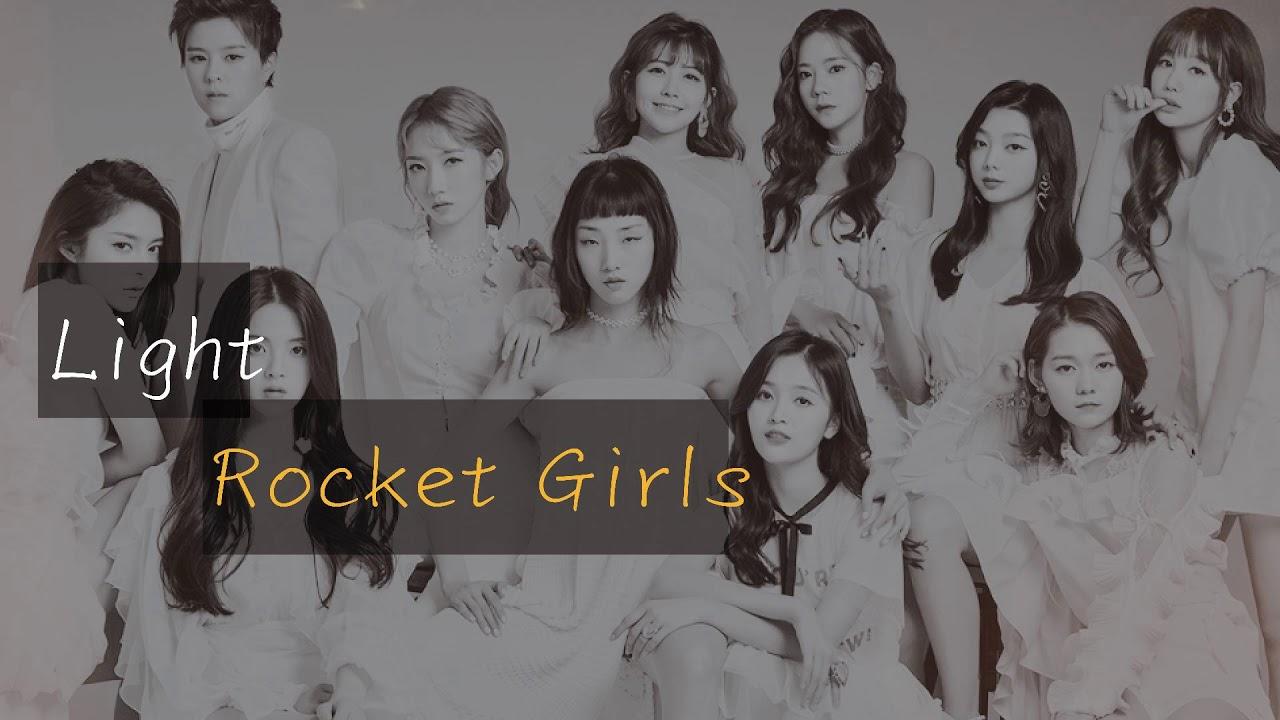 Rocket Girls (火箭少女101)【Light】動態歌詞版lyrics - YouTube