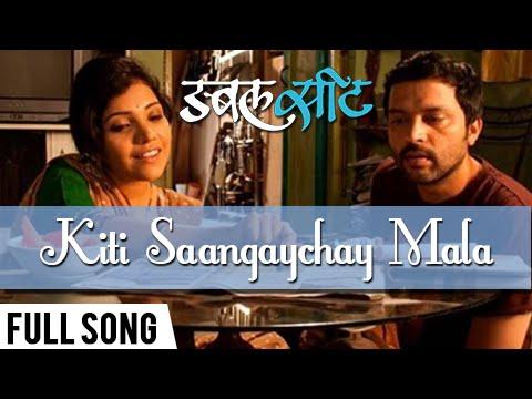 Kiti Sangaychay Mala   Official Video Song   Double Seat   Ankush Chaudhari, Mukta Barve