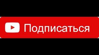 Приветствие на каналеYouTube Видео уроки Сергея Васильевича
