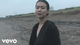 Mitski Geyser Official Audio