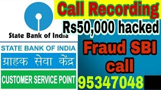 Fraud call to SBI bank manager about atm verification | Call recording leaked | Rs 50000 hacked