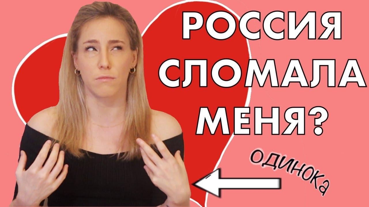 Почему так трудно найти испанского мужчину после России? / Что мне не нравится в испанцах!