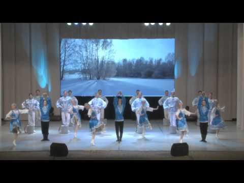 Красноярский государственный академический ансамбль танца Сибири имени М. С. Годенко