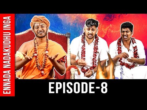 Ennada Nadakudhu Inga? | EP 08 | Madras Central