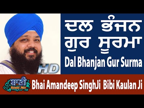 Live-Now-Bhai-Amandeep-Singh-Ji-Bibi-Kaulan-Ji-From-Surat-Gujarat-22-Jun-2019evening