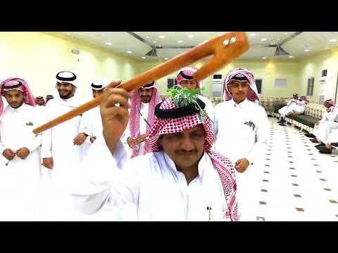 #خطوة_جنوبية و #ربخة في حفل زواج سالم بن محمد أحمد #آل_العلاء الشهري