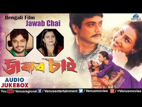 Jawab Chai - Best Bengali Songs   JUKEBOX   Prosenjit Chatterjee, Rituparna   Bengali Romantic Songs