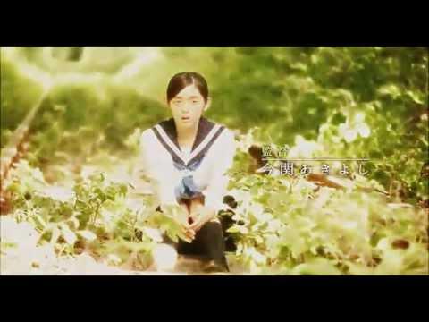 TUNNEL OF LOVE Trailer 2015 [Japanese Movie] MV
