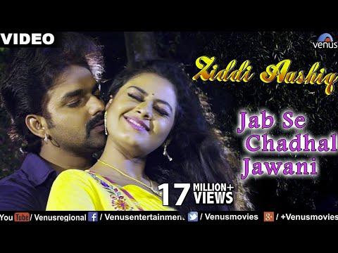 Jab Se Chadhal Jawani Full Video Song | Ziddi Aashiq | Pawan Singh | Hot Tanushree Chatterji