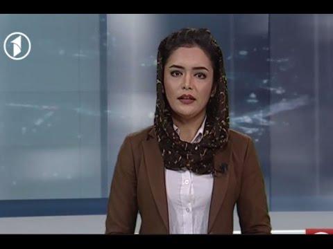 Afghanistan Dari News - 16.10.2016 خبرهای افغانستان