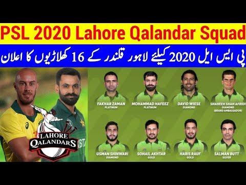 Lahore Qalandar Confirm 16 Members Full Squad For PSL 2020 | LQ Squad For PSL