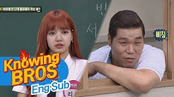 knowing brothers episode 87 - Free Music Download