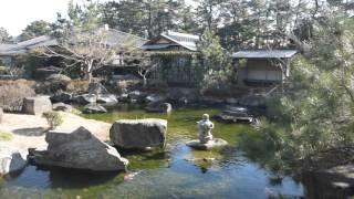 しおさい公園 (葉山町)