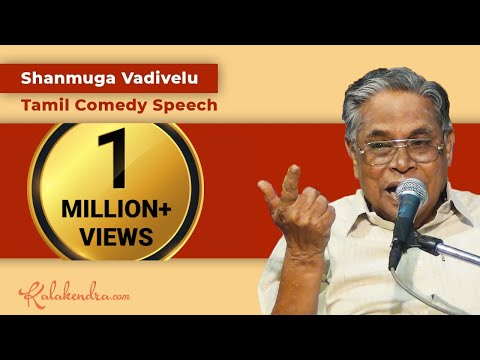 Video of Humour Club - Most Hilarious Jokes by Shanmugha Vadivelu