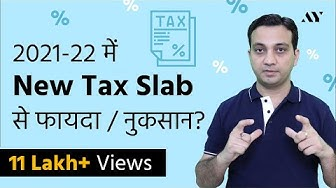 Income Tax Slabs, Tax Rates & Calculation for FY 2020-21 | Old vs New