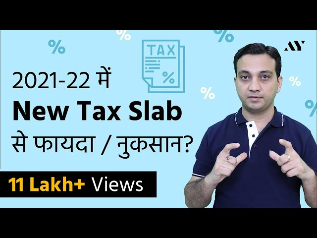 Income Tax Slabs, Tax Rates & Calculation for FY 2020-21   Old vs New