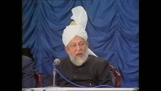 Question Answer Session - 18 November 1995 Part 2 (English)