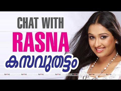ചാറ്റ് വിത്ത് രസ്ന | CHAT WITH RASNA | KASAVUTHATTAM | Episode 2