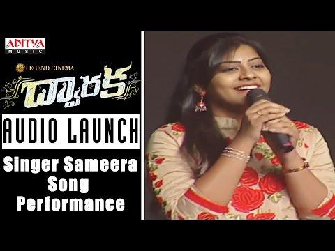 Sameera Song Performance || Dwaraka Movie || Vijay Devarakonda, Pooja Jhaveri || Sai Karthic