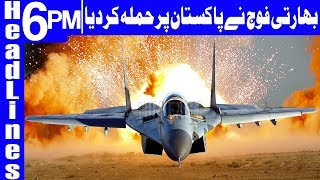 Indian Soldiers attacked Pakistan Army on Border - Headlines 6 PM - 19 January 2018 | Dunya News