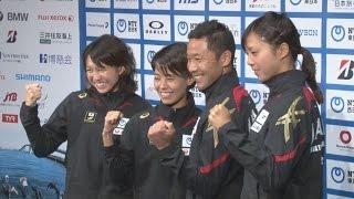 リオに上田、田山選手ら4人 トライアスロン五輪代表