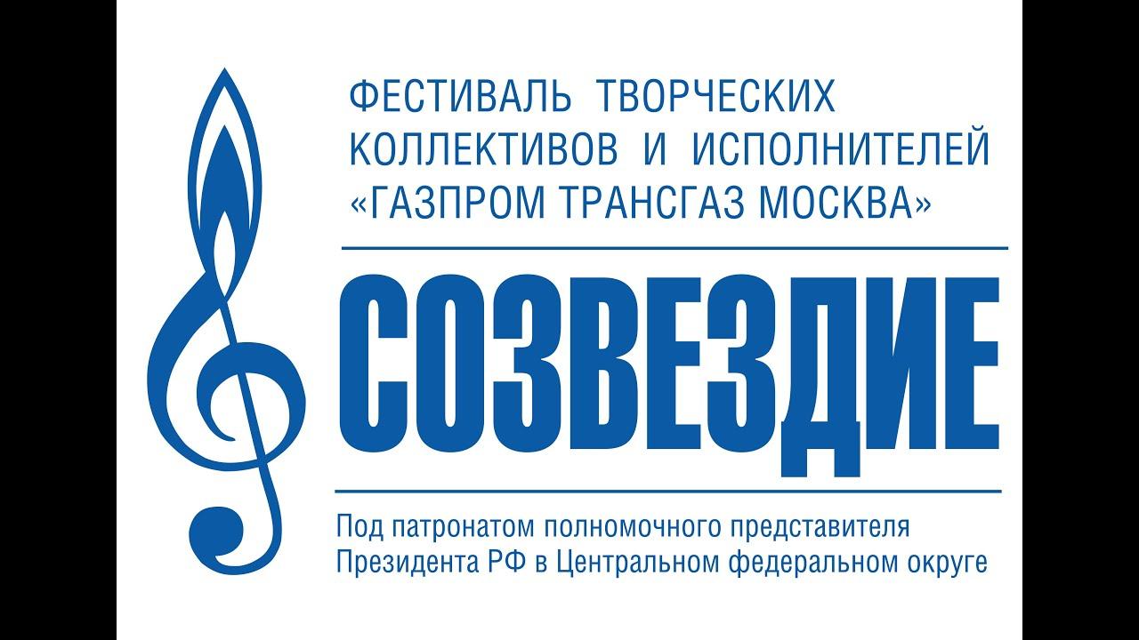газпром транс газ москвы: