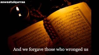 Kitab Allah Dostory - Muhammad and Ahmad al Muqit [English Subs]| محمد المقيط - كتاب الله دستوري
