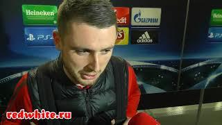 Александр Селихов после матча Спартак - Севилья 5:1
