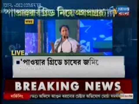 Bengal CM speaks in a public meeting in South 24 Parganas