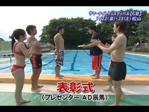 GIIサマーナイトF特集3 ドキッ!丸ごと水着!水泳大会でポロリ!?