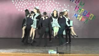 Конкурс танцев -