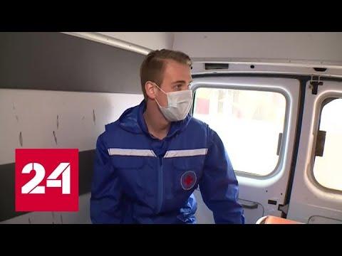 Нижегородские студенты помогают врачам на скорой помощи - Россия 24