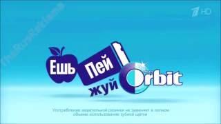 реклама орбит. мы должны быть в месте !(, 2016-06-13T07:20:58.000Z)