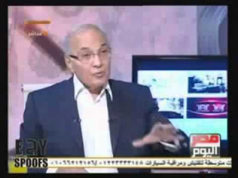 توفيق عكاشة واحمد شفيق سكرانين Tawfik Okasha with Ahmed shafiq