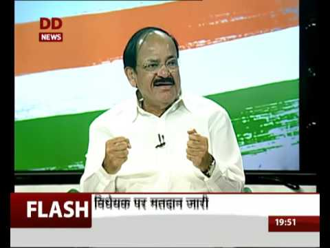 Special Interview with I&B Minister M. Venkaiah Naidu on 70 years of Independence