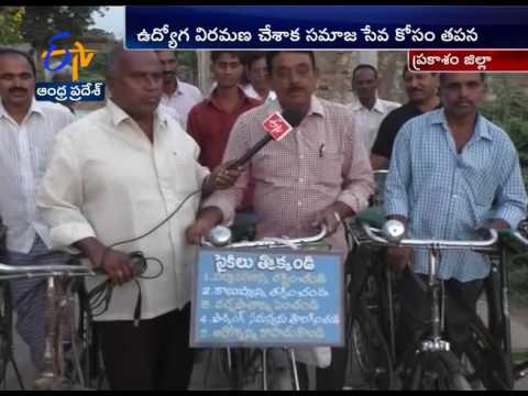 Retd Teacher from Prakasam Dist Creates Awareness on Environmental Protection